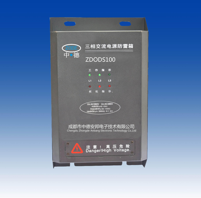 三相电源防雷箱100ka